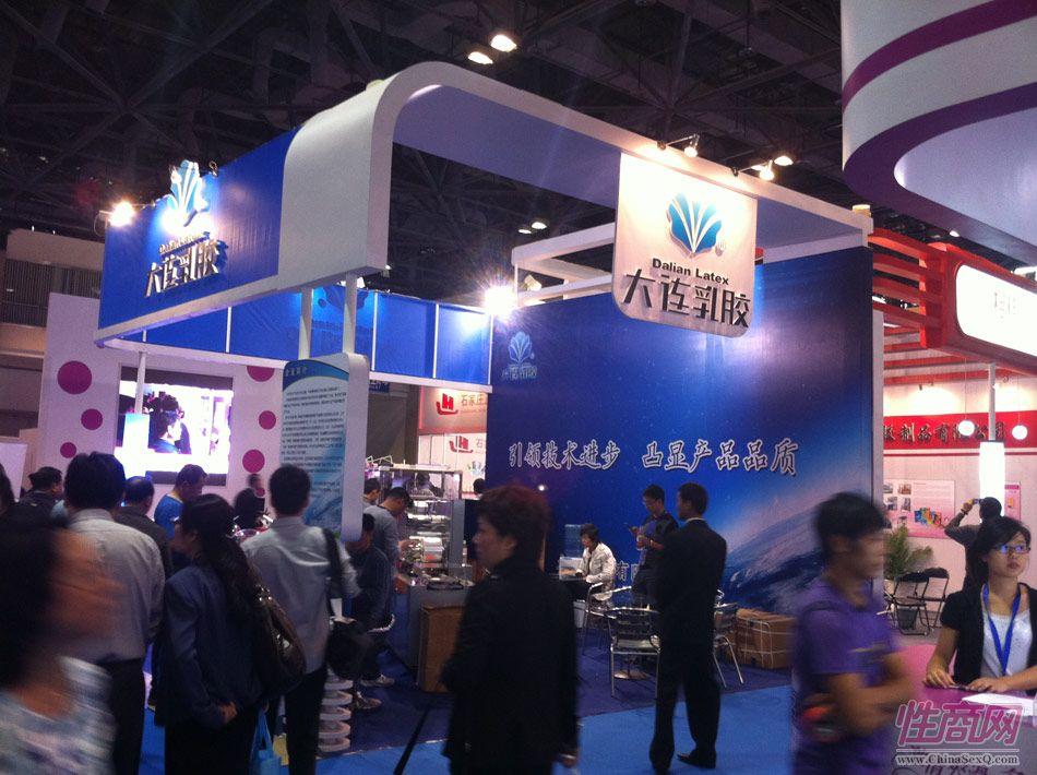 2011北京六博会现场报道―参展企业图片11