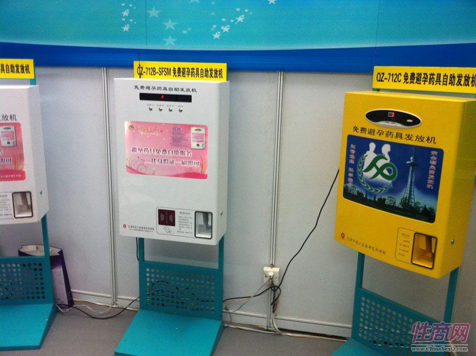 2011北京六博会现场报道―参展企业图片12