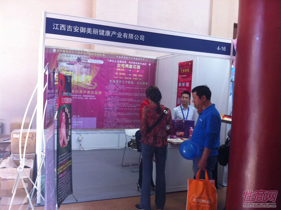 2011北京六博会现场报道―参展企业图片19