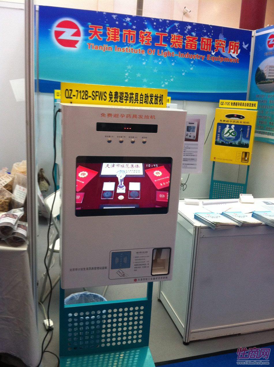 2011北京六博会现场报道―参展企业图片17