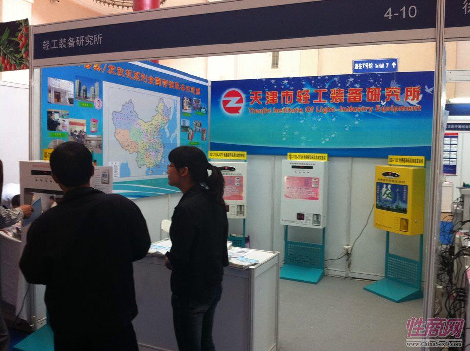 2011北京六博会现场报道―参展企业图片18