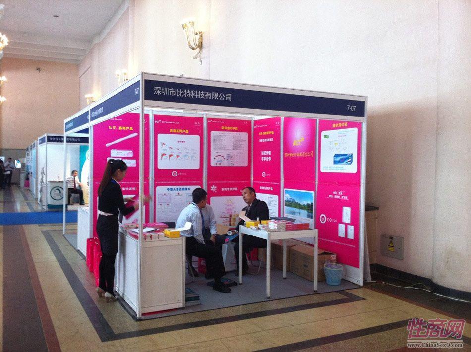 2011北京六博会现场报道―参展企业图片20