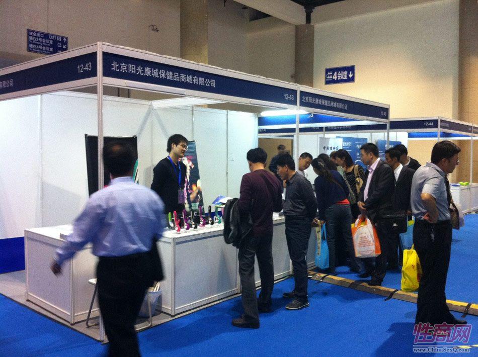2011北京六博会现场报道―参展企业图片21