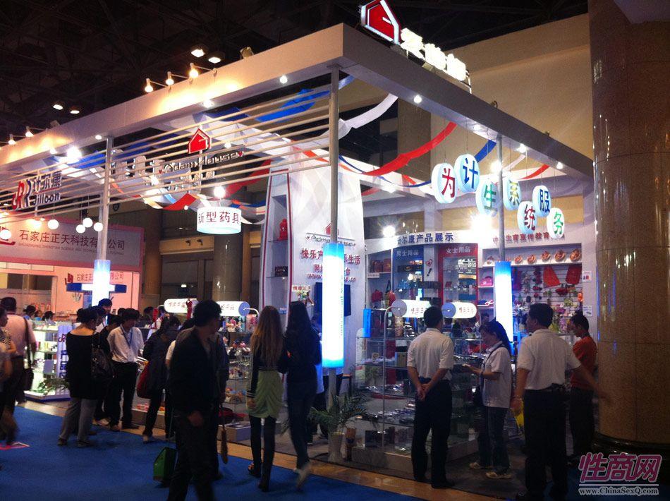 2011北京六博会现场报道―参展企业图片24