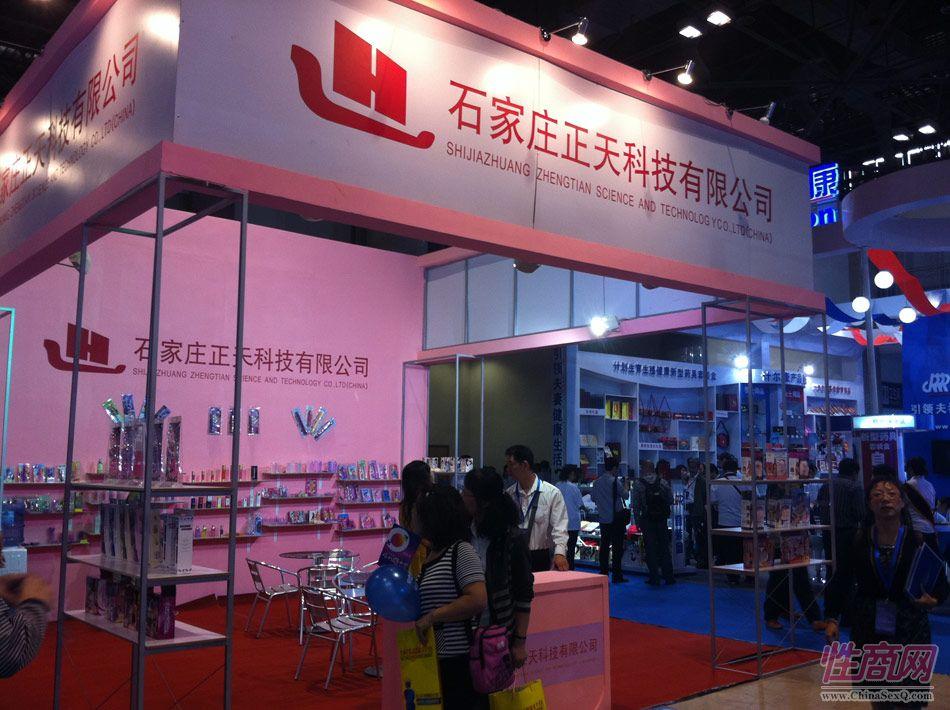 2011北京六博会现场报道―参展企业图片23
