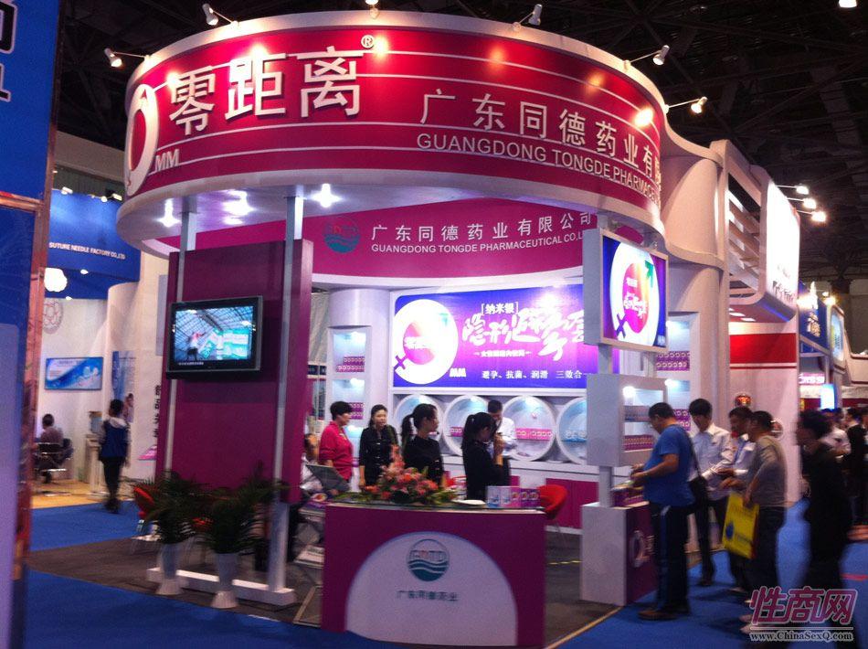 2011北京六博会现场报道―参展企业图片25