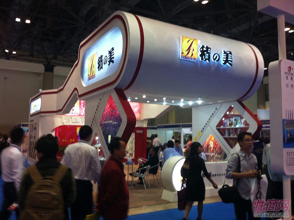 2011北京六博会现场报道―参展企业图片26