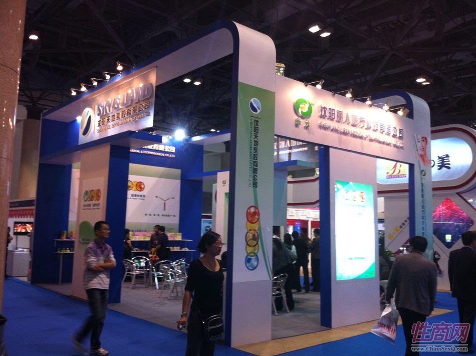 2011北京六博会现场报道―参展企业图片27