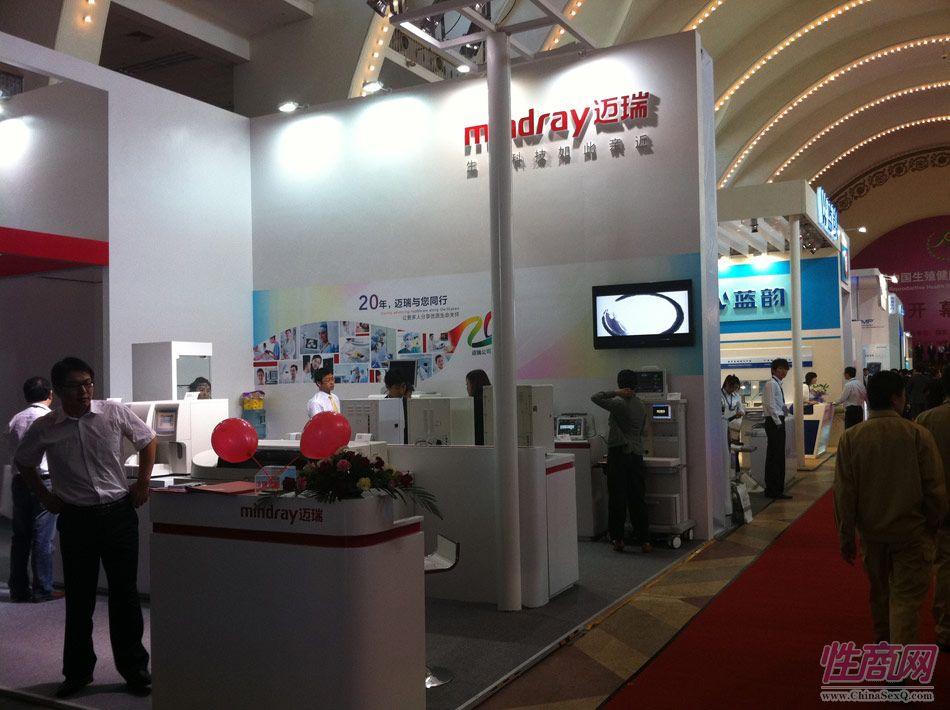 2011北京六博会现场报道―参展企业图片28
