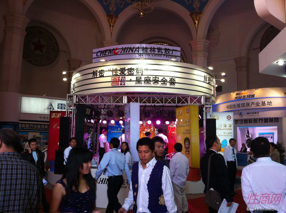 2011北京六博会现场报道―参展企业图片29