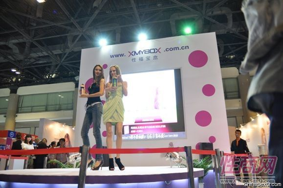 2011北京六博会现场报道―参展企业图片31