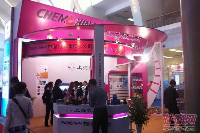 2011北京六博会现场报道―参展企业图片37