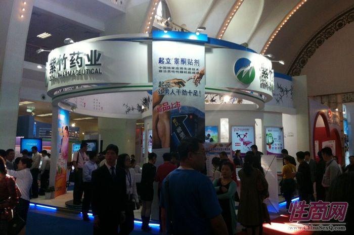 2011北京六博会现场报道―参展企业图片35