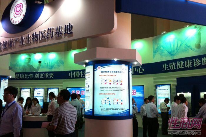 2011北京六博会现场报道―参展企业图片40