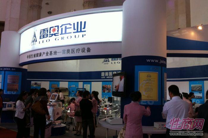 2011北京六博会现场报道―参展企业图片41