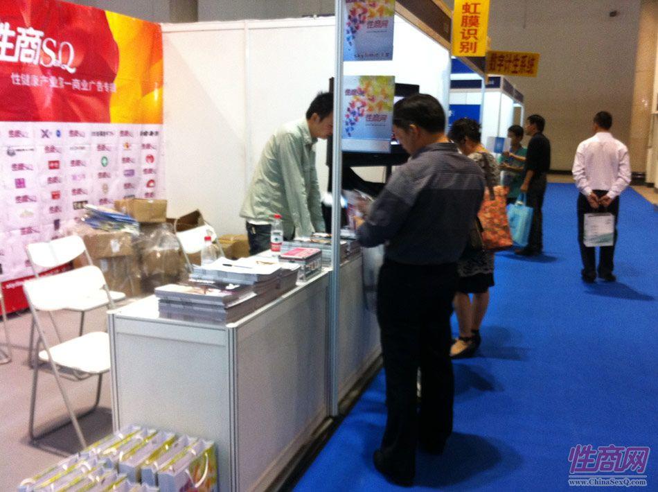 2011北京六博会《性商》发行图片3