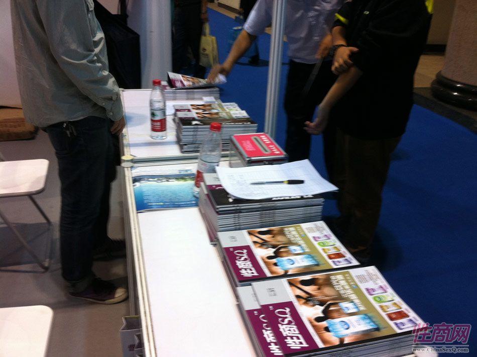 2011北京六博会《性商》发行图片2