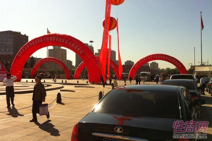 2011北京六博会《性商》发行图片11