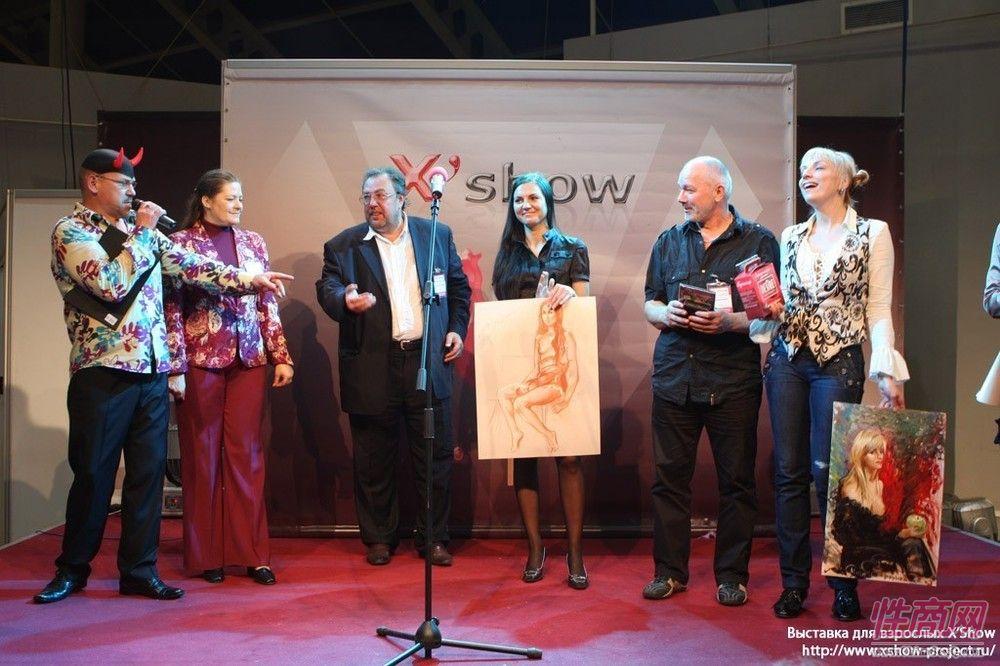 2014俄罗斯成人展现场报道――艺术沙龙图片21