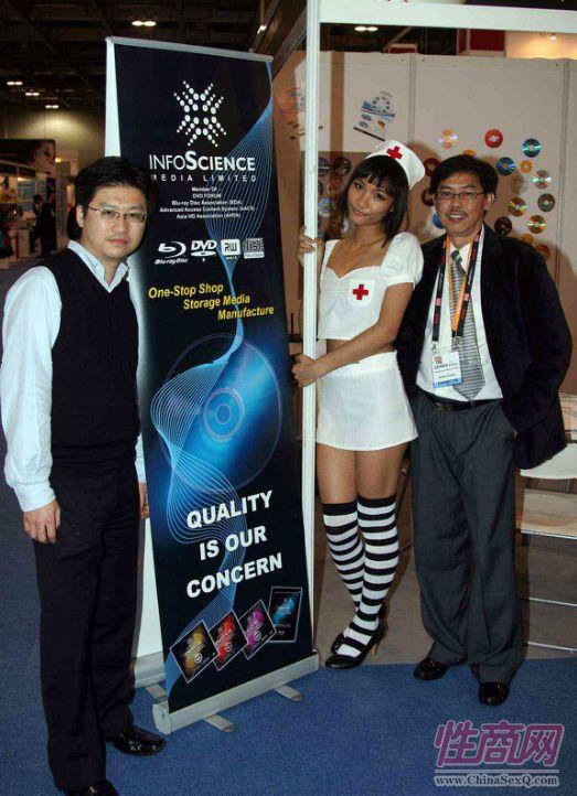 2008亚洲成人博览AAE现场报道―参展企业图片5