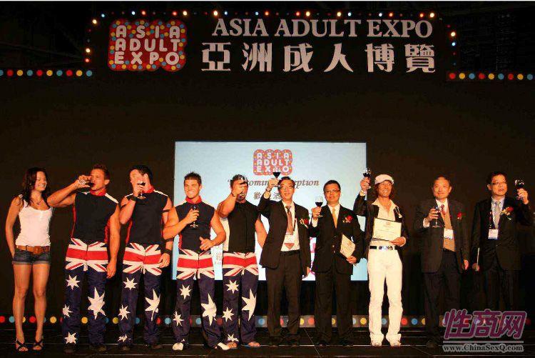 2008亚洲成人博览AAE现场报道―精彩表演图片3