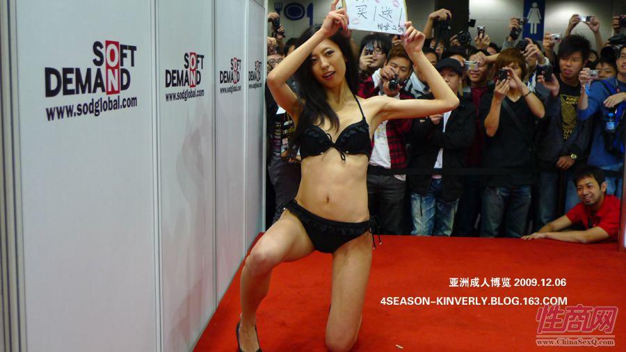2009亚洲成人博览特邀日本AV女优参展图片15