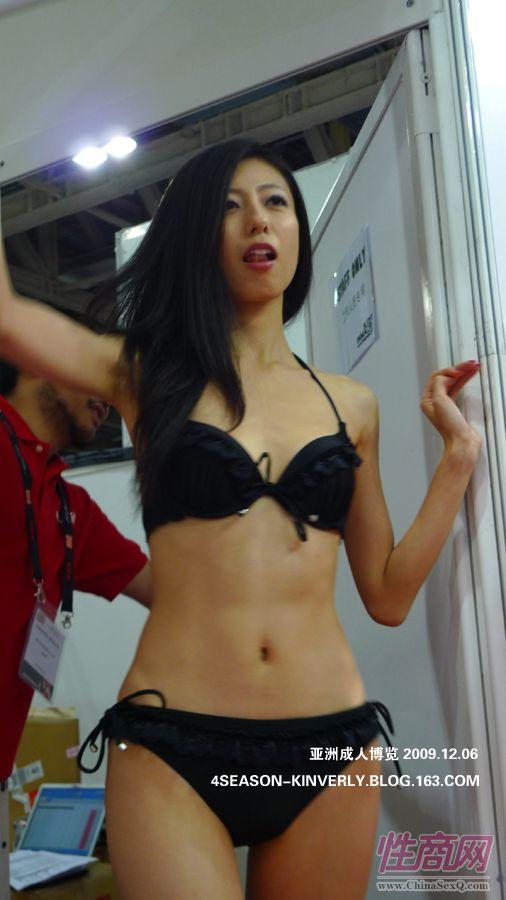2009亚洲成人博览特邀日本AV女优参展图片17