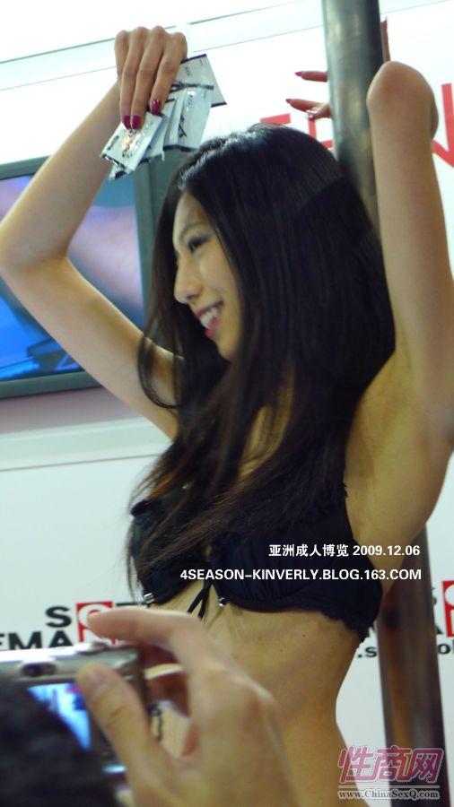 2009亚洲成人博览特邀日本AV女优参展图片25