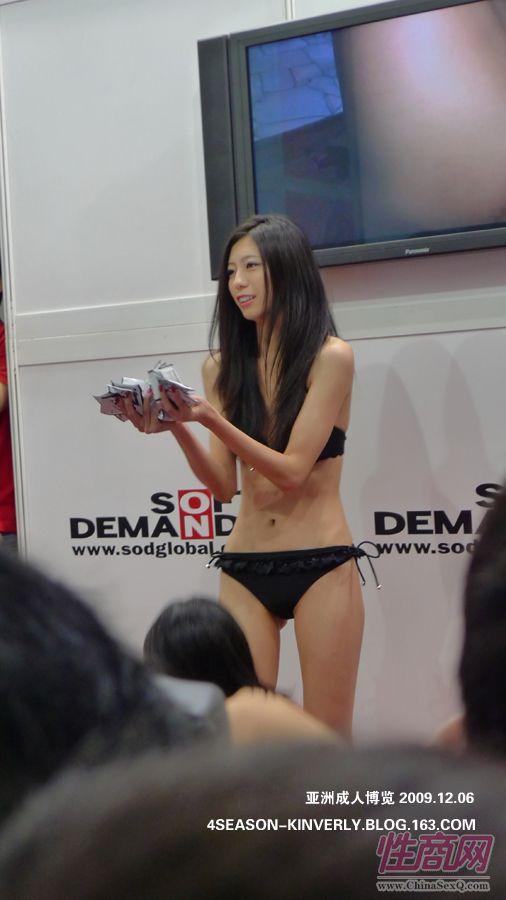 2009亚洲成人博览特邀日本AV女优参展图片24
