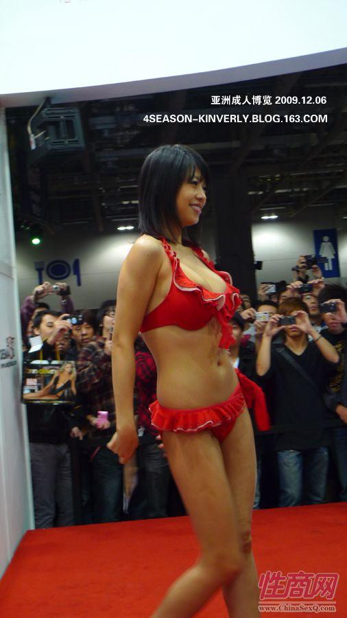2009亚洲成人博览特邀日本AV女优参展图片28