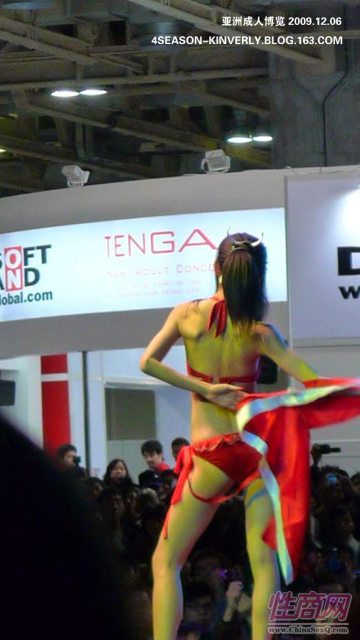 2009亚洲成人博览特邀日本AV女优参展图片31