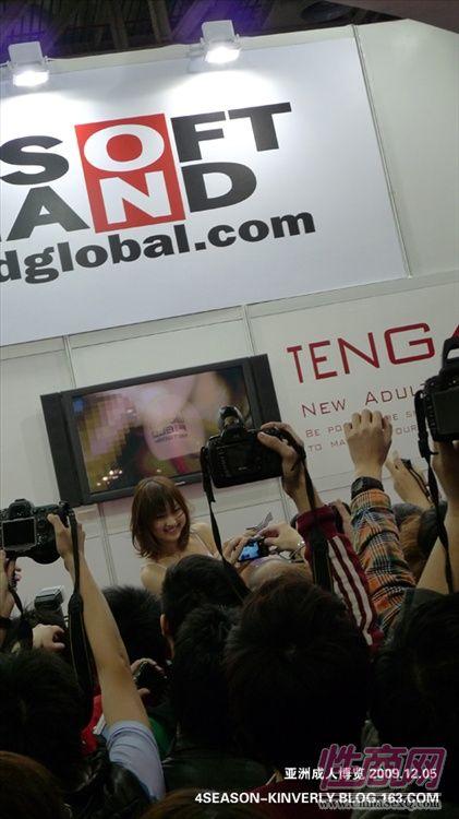 2009亚洲成人博览特邀日本AV女优参展图片34