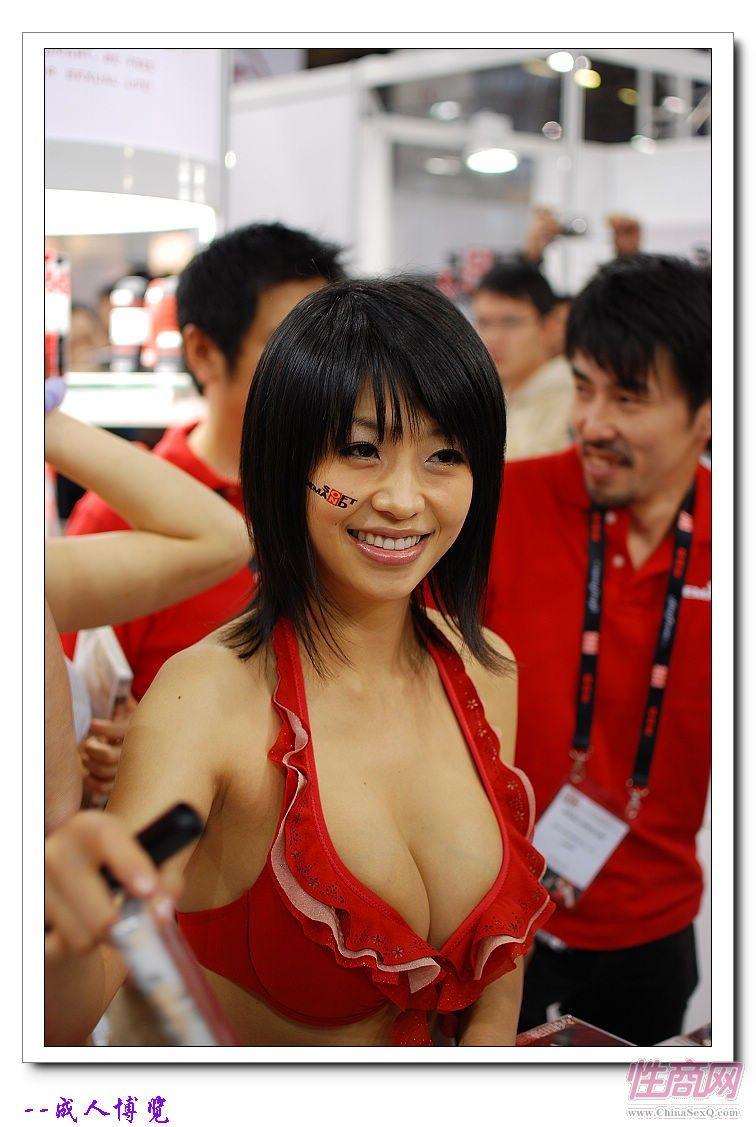 2009亚洲成人博览特邀日本AV女优参展图片37