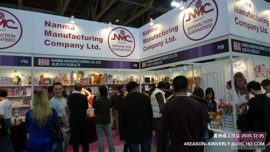 2009亚洲成人博览AAE现场报道―参展企业图片1