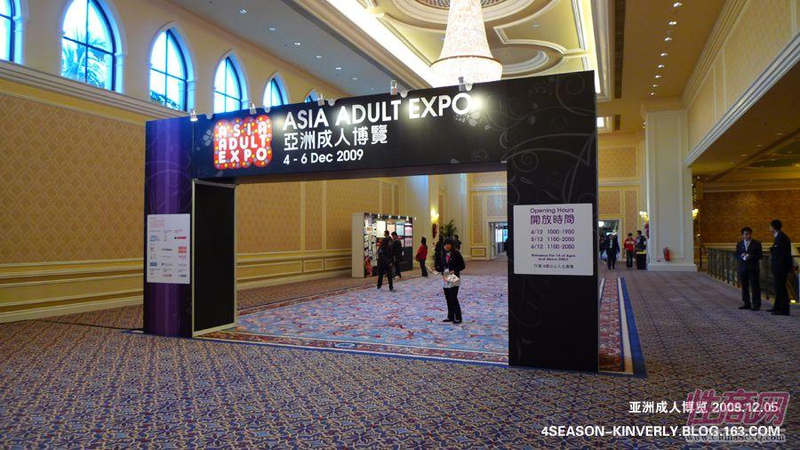 2009亚洲成人博览AAE现场报道―参展企业图片6