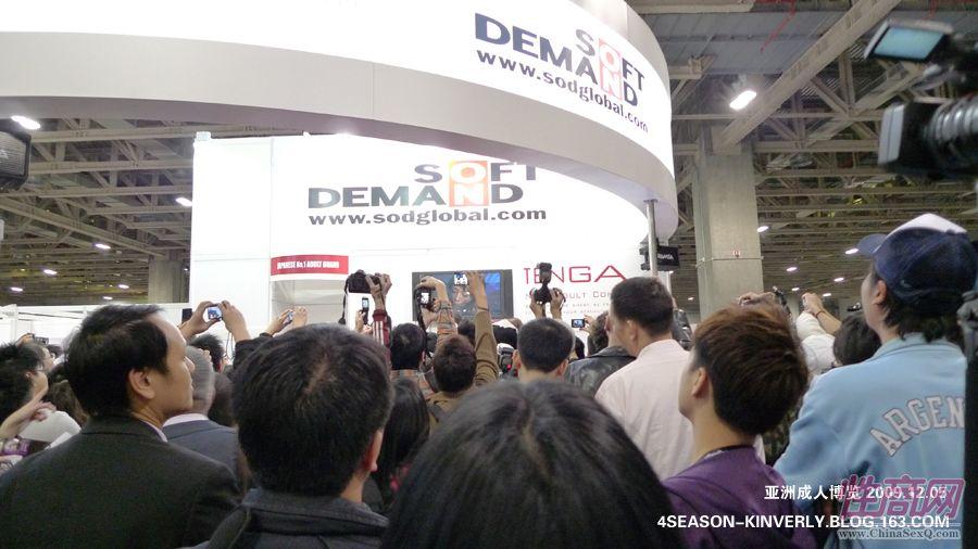 2009亚洲成人博览AAE现场报道―参展企业图片4