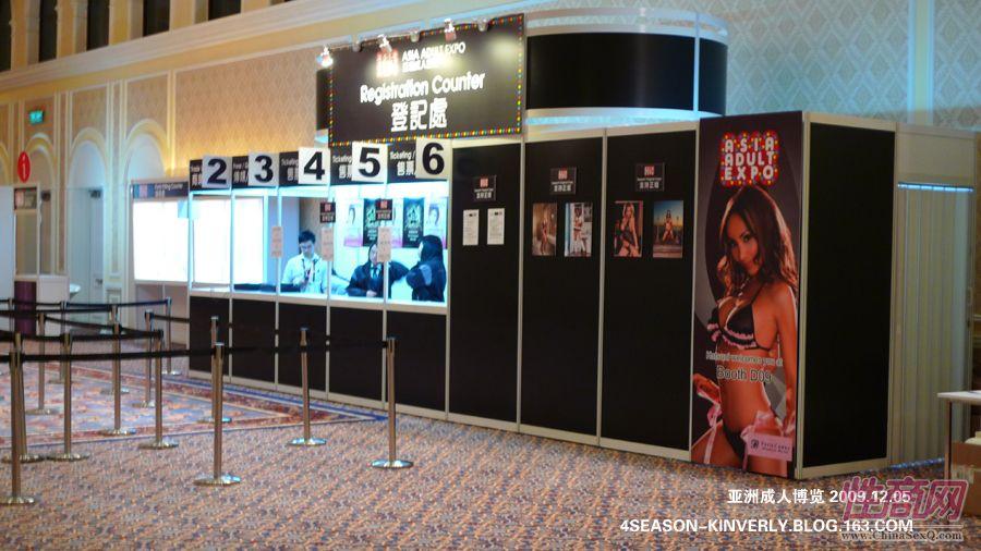 2009亚洲成人博览AAE现场报道―参展企业图片9