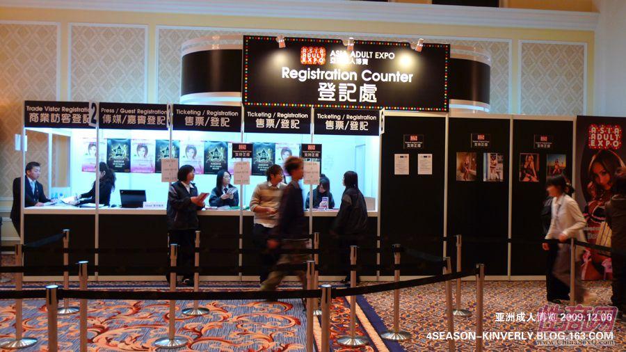 2009亚洲成人博览AAE现场报道―参展企业图片11