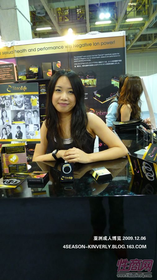 2009亚洲成人博览AAE现场报道―参展企业图片14
