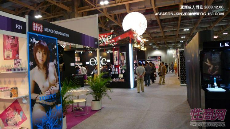 2009亚洲成人博览AAE现场报道―参展企业图片27
