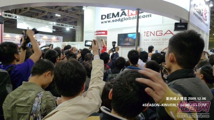 2009亚洲成人博览AAE现场报道―参展企业图片21