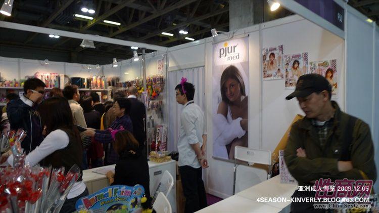 2009亚洲成人博览AAE现场报道―参展企业图片30