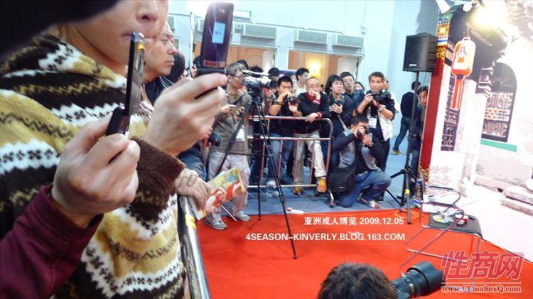 2009亚洲成人博览AAE现场报道―参展企业图片31