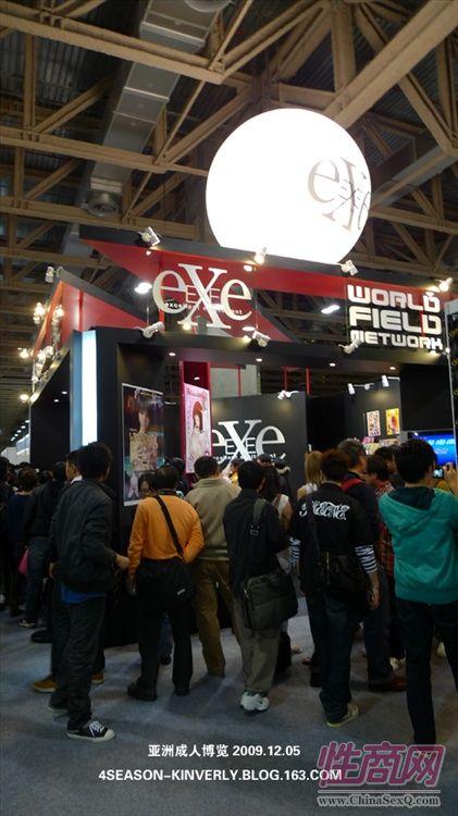 2009亚洲成人博览AAE现场报道―参展企业图片29
