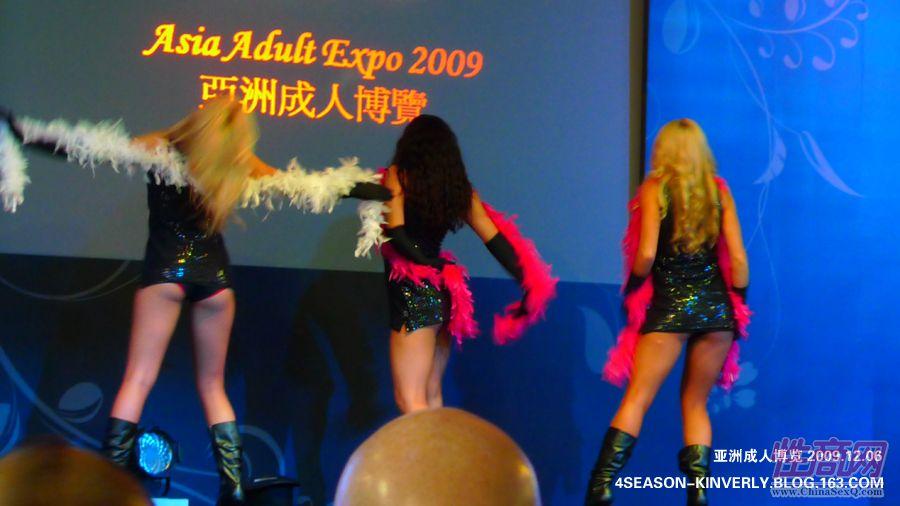 来自澳洲的舞蹈组合现场带来精彩表演