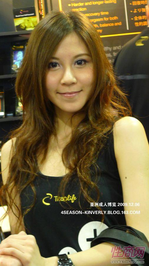 2009亚洲成人博览AAE现场报道―ShowGirls图片1