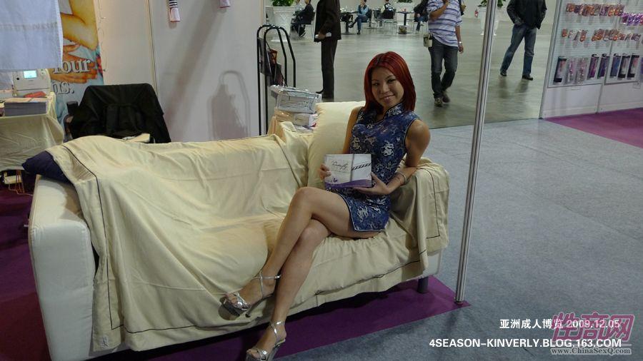 2009亚洲成人博览AAE现场报道―ShowGirls图片9