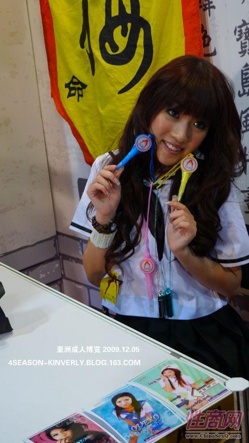 2009亚洲成人博览AAE现场报道―ShowGirls图片10