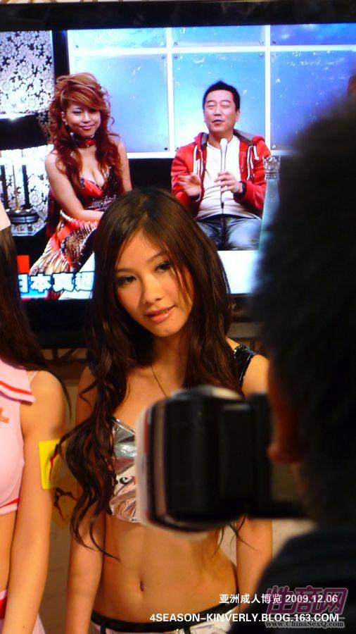 2009亚洲成人博览AAE现场报道―ShowGirls图片14