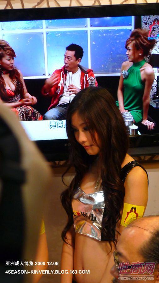 2009亚洲成人博览AAE现场报道―ShowGirls图片15